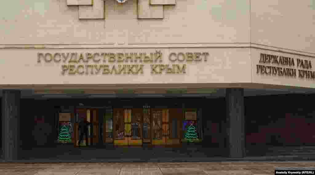 Елочки у входа в здание крымского парламента уже зажглись