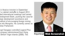 Моңғолия парламентінің вице-спикері Сангажавын Баярцогт. Icij.org сайтынан алынған скриншот. 5 сәуір 2013 жыл.