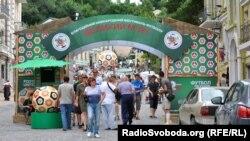 Свято «Народне Євро» у Києві