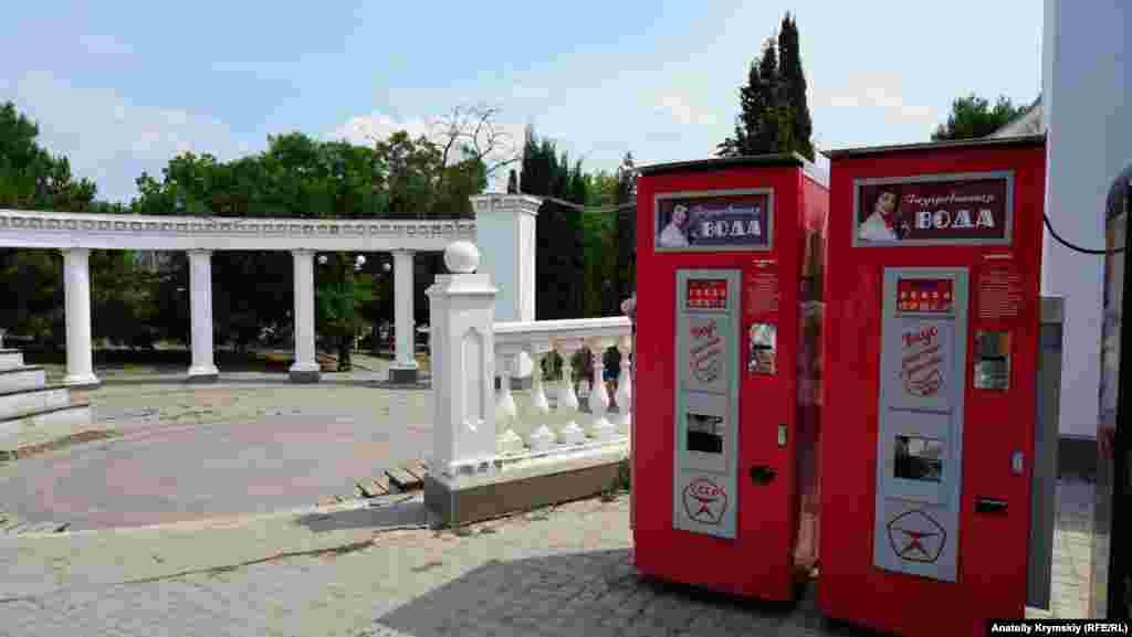 Газована вода з радянським «Знаком якості» біля входу в міський парк