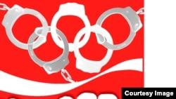 ЛГБТ-движение призывает компанию Coca-Cola отказаться от спонсорства Олимпийских игр в Сочи