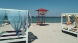 Пляж в Чорноморському