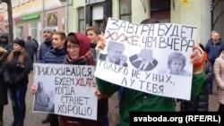«Марш недармоїдів», Могилів, 15 березня 2017 року