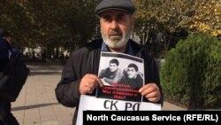 Отец убитых братьев Гасангусеновых на пикете