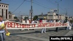 2011 елда Казанда узган Суверенитет көнендә милли хәрәкәт активистлары