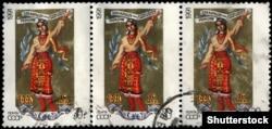 Поштова марка 1991 року, присвячена Декларації про державний суверенітет України