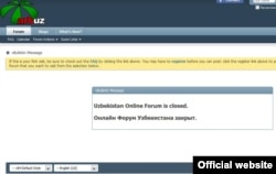 2011 yil dekabr oyida yopilgan Arbuz.com forumidan olingan so'nggi suratlardan biri.