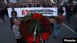 Шествие в Ереване, посвященное 10-й годовщине первомартовских событий, 1 марта 2018 г․