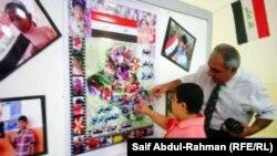 معرض صور فوتوغرافية عن الطفولة العراقية للمصور جواد كاظم