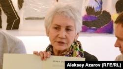 Валерия Ибраева. 5 декабря 2017 года.