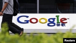 Logo Googla ispred sjedišta kompanije u Pekingu