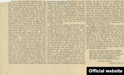 Scrisoarea lui Thomas Mann publicată de NZZ la 1 februarie 1936
