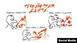 Карикатура з «твіттера» користувача @Bezizyanov