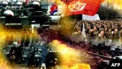 Північна Корея погрожує «перемогти ворогів», кадр із пропагандистського відеоролика, оприлюдненого 22 березня 2013 року