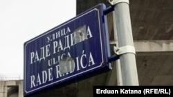 Ulica četničkog vojvode Rade Radića u Banjaluci