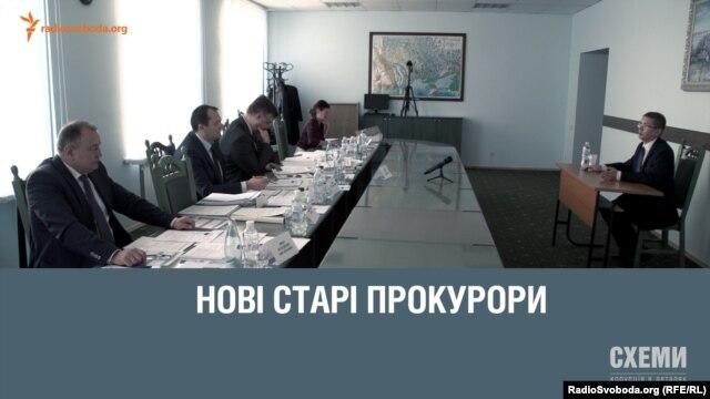 ГПУ сменила своих представителей в конкурсной комиссии по отбору в антикоррупционную прокуратуру - Цензор.НЕТ 8281