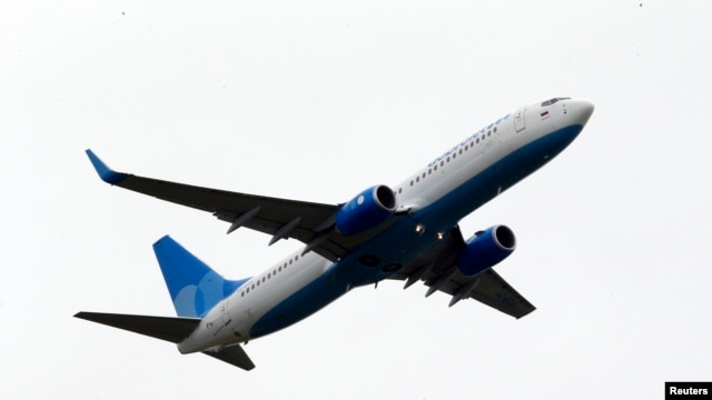 The EU imposed sanctions on Dobrolyot, run by state-controlled air carrier Aeroflot, because Dobrolyot operates flights to Crimea -- the Ukrainian territory that was illegally annexed by Russia in March.
