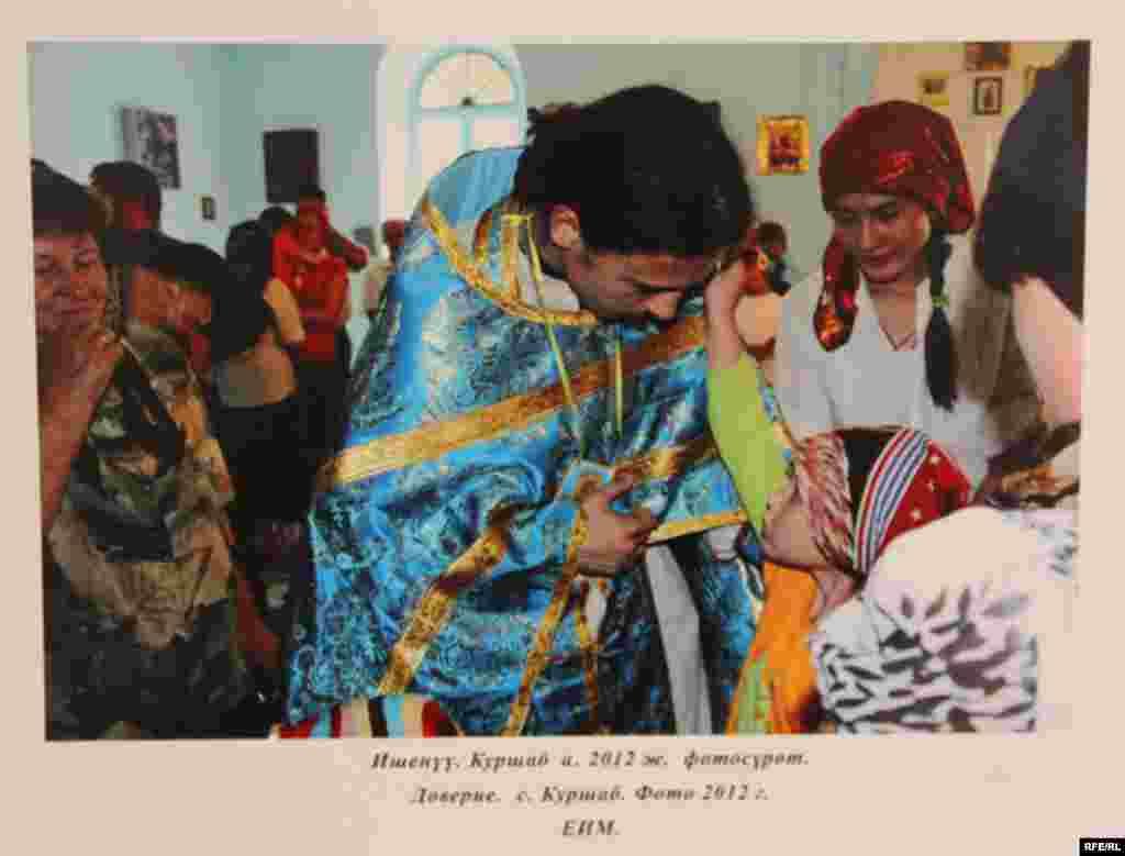 «Ислам и православие: 140 лет на земле Кыргыз #13
