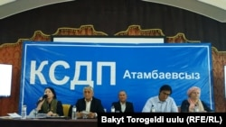 """The party has been in crisis for a year after members launched the """"SDPK Without Atambaev"""" campaign in the wake of a rift between former Kyrgyz President Almazbek Atambaev and the current incumbent Sooronbai Jeenbekov. (file photo)"""