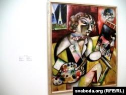 Карціны Марка Шагала ў Музэі сучаснага мастацтва Стэдэлік у Амстэрдаме (Stedelijk museum)