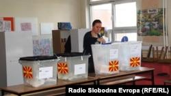Илустрација: Гласање на локалните избори 2017