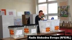 Гласање на првиот круг од локалните избори на 15 октомври, 2017