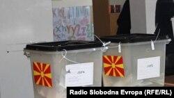 Локални избори 2017, илустрација