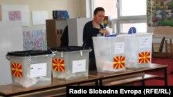 Гласање на локалните избори во 2017 година.