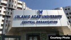 بر اساس اعلام واحد بینالملل دانشگاه آزاد، این دانشگاه چهار «واحد برونمرزی» در افغانستان، لبنان، امارات و آکسفورد دارد.