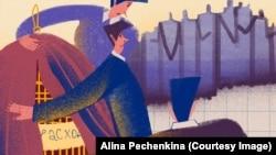 Иллюстрация: Алина Печенкина для Kloop.kg
