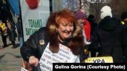 Галина Горина