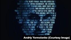 Портрет Олега Сенцова с фамилиями украинских политузников