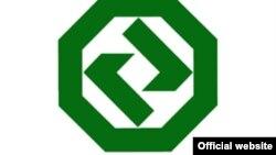وزارت خزانه داری آمریکا بانک توسعه صادرات را مورد تحریم قرار داد.