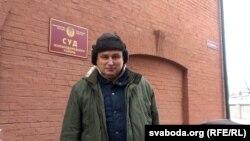 Павал Левінаў