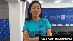 Тоғжан Қожалиева. Алматы, 13 қараша 2019 жыл.