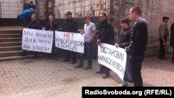 Протест проти візиту посла США, Донецьк, 4 квітня 2013 року