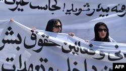 Десетици жени се собраа на протест во Кабул