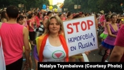 На ЛГБТ-акции в Мадриде.