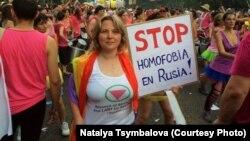 Российская эмигрантка и LGBT-активистка Наталья Цимбалова на гей-параде в Мадриде