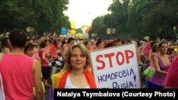 ЛГБТ-акція в Мадриді