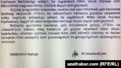 Türkmenistanyň täze pul çäklendirmeleri migrantlara nähili täsir ýetirer?