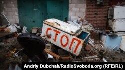 Ілюстративне фото. Зруйноване війною Широкине під Маріуполем. 20 березня 2018 року