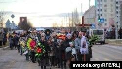 Разьвітаньне з забітай настаўніцай Марынай Пархімовіч у Стоўбцах, 13 лютага