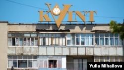 Kvint, a Soviet-era brandy that still hits the spot.