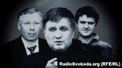 Сергей Чеботарь, Арсен Аваков и Александр Аваков