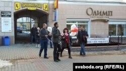 Фронтаўцы на пешаходнай вуліцы Ленінскай. Пасьля прэзыдэнцкіх выбараў 2015 году бел-чырвона-белую сымболіку мінакі ўбачылі ўпершыню на вуліцы