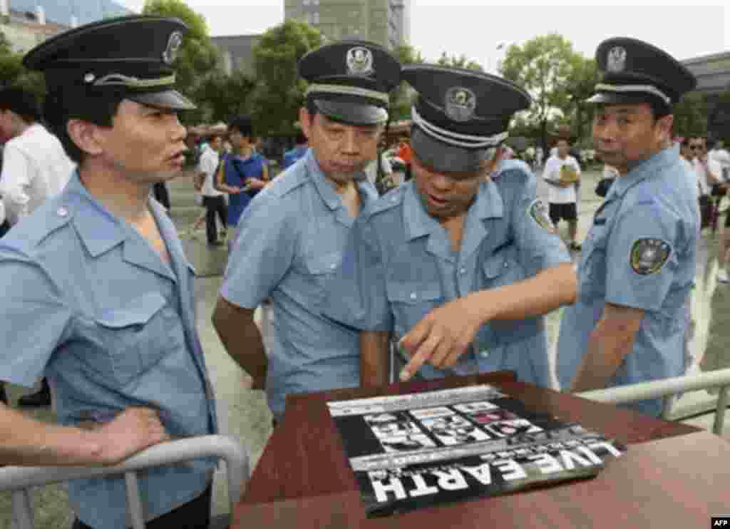 پلیس شانگهای مشغول خواندن برنامه «زمین زنده»