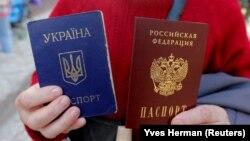 Украина және Ресей паспорты. Көрнекі сурет