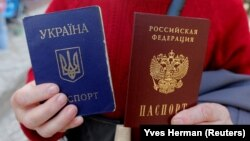Ուկրաինայի և Ռուսաստանի անձնագրեր, արխիվ