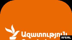 «Азаттыктын» армян кызматынын эн белгиси.